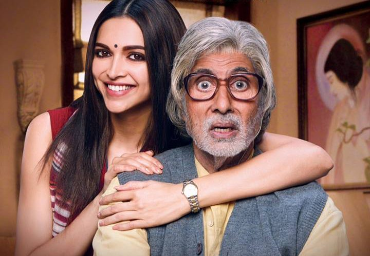 'Gas & Indigestion No One's Pro'potty': An Open Letter To Piku's 'Bhashkor Banerjee'
