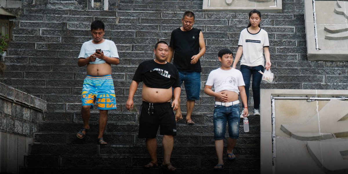 China Bans Men From Showing Skin