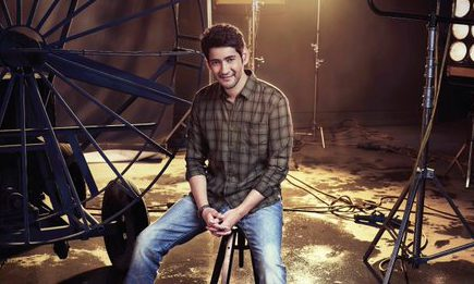 'One Film Every Summer Vacation' - How Mahesh Babu Became The 'Prince Of Tollywood' - GoodTimes: Lifestyle, Food, Travel, Fashion, Weddings, Bollywood, Tech, Videos & Photos