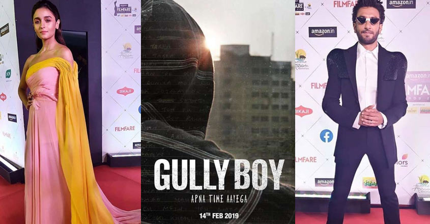 Gully Boy's Makes History With Its Big Win At Filmfare Awards 2020 - GoodTimes: Lifestyle, Food, Travel, Fashion, Weddings, Bollywood, Tech, Videos & Photos