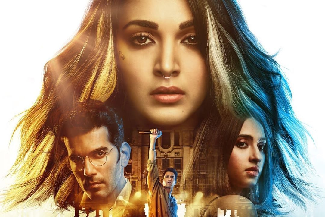 Guilty Trailer: Netflix Unveils Kiara Advani Starrer Guilty's Release Date - GoodTimes: Lifestyle, Food, Travel, Fashion, Weddings, Bollywood, Tech, Videos & Photos