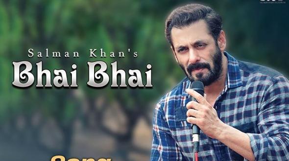 Salman Khan Surprises Fans With An 'Eid Release' Even Amidst A Lockdown - GoodTimes: Lifestyle, Food, Travel, Fashion, Weddings, Bollywood, Tech, Videos & Photos
